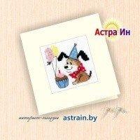 """1601АС открытка """"С днем рождения"""" Риолис"""