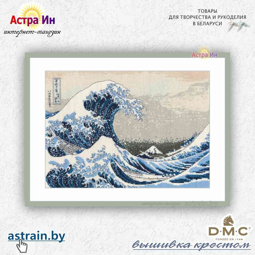 "DBL1145/73 ""The Great Wave (Большая волна в Канагаве)"" DMC"