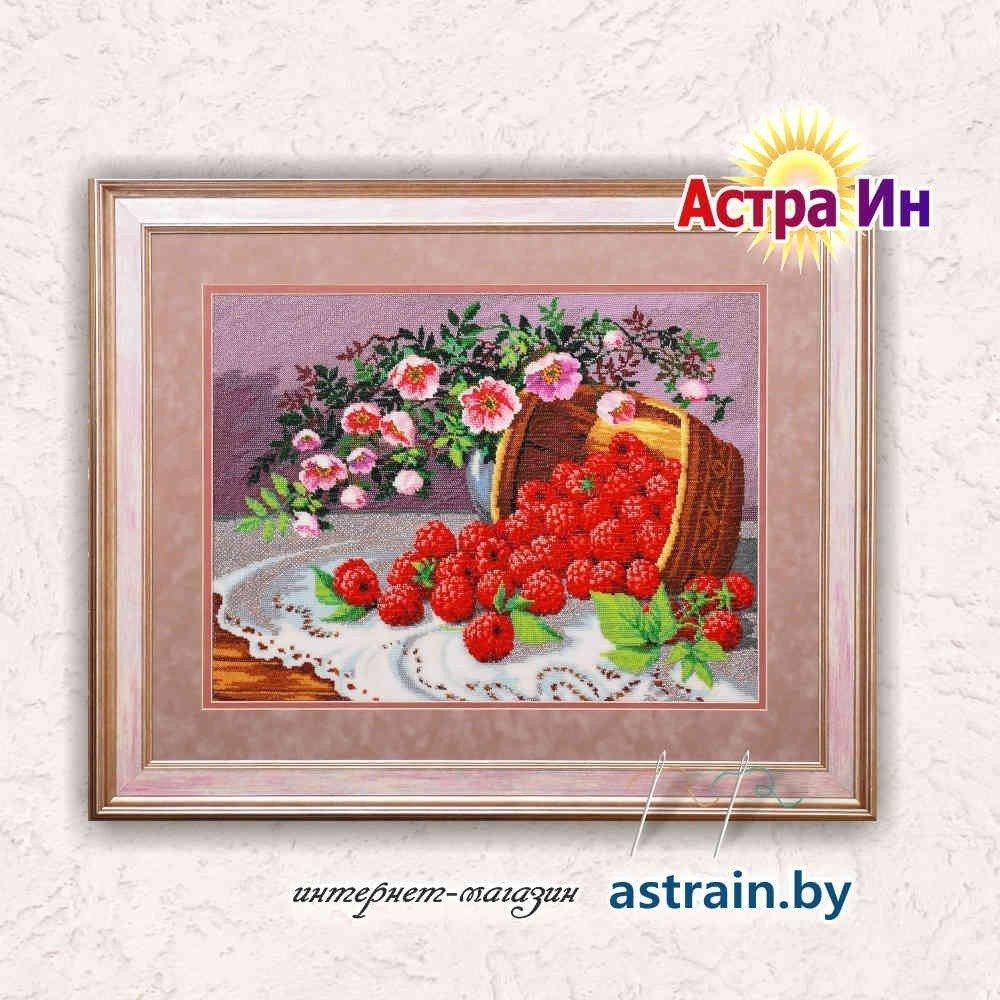 """Н-005Р """"Малина и шиповник"""" Золотые Ручки"""