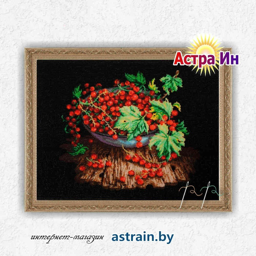 "Н-009Р ""Смородина"" Золотые Ручки"